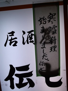 yachi38.JPG