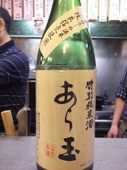 yachi48.JPG