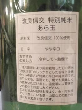 yachi49.JPG