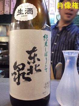yachi51.JPG