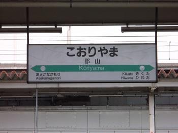 yachi57.JPG