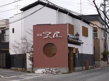 yachi59.JPG