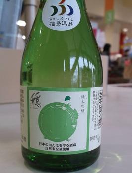 yachi61.JPG
