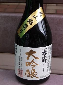 yachi63.JPG