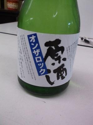 yanakuru24.JPG