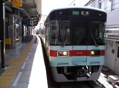 yanakuru25.JPG