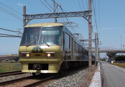yanakuru32.JPG