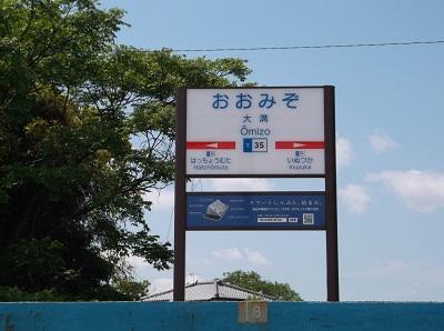 yanakuru33.JPG