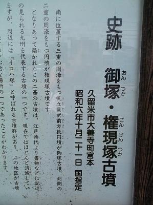 yanakuru37.jpg
