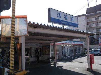 yanakuru41.JPG