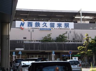 yanakuru49.JPG
