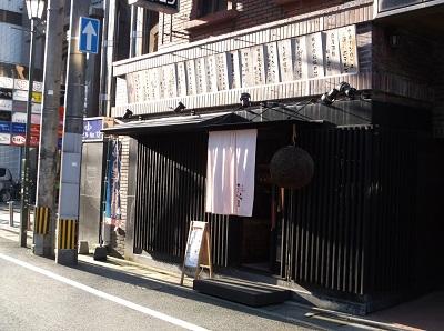 yanakuru50.JPG