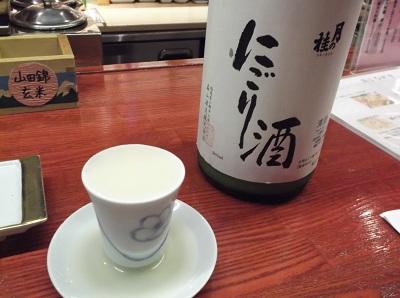 yanakuru58.JPG