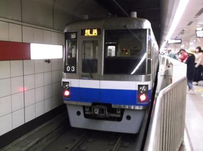 yanakuru72.JPG