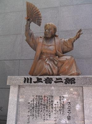 yanakuru75.JPG