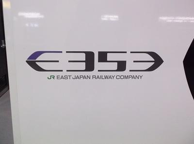20172018004.JPG