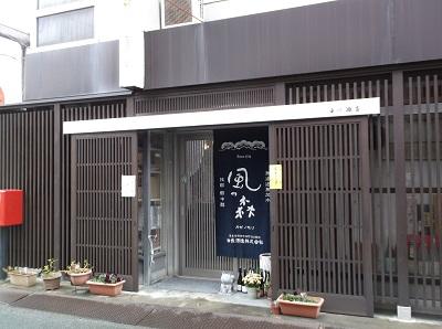 20172018043.JPG