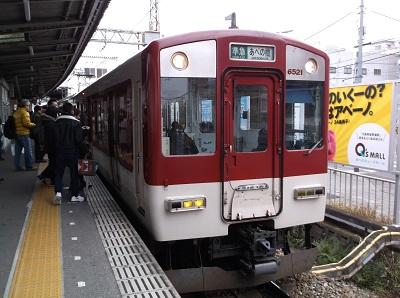 20172018073.JPG