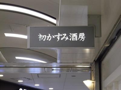 20172018086.JPG