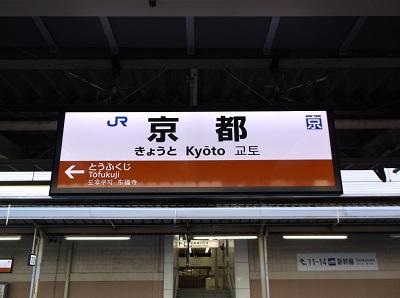 20172018112.JPG