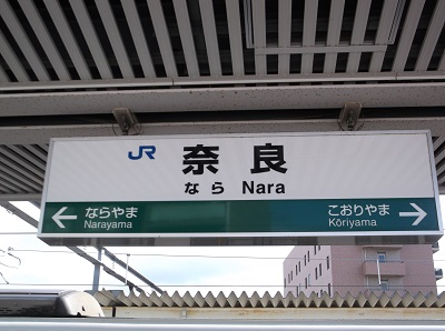 20172018140.JPG