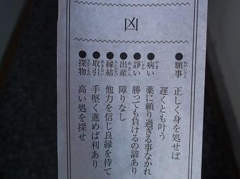 2017miwa20.JPG