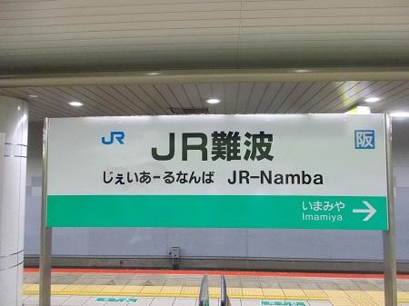 201908073.JPG