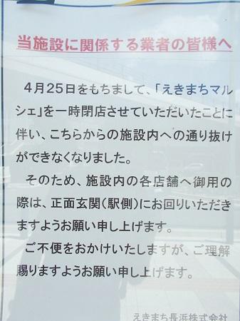 201908096.JPG