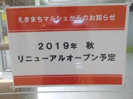201908097.JPG