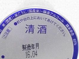 3827.JPG