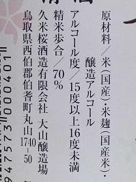 4165.JPG