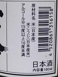 4376.JPG