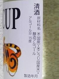 4729.JPG