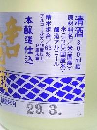 5009.JPG