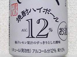 5148.JPG