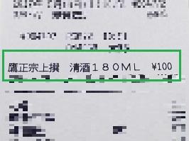 5299.JPG