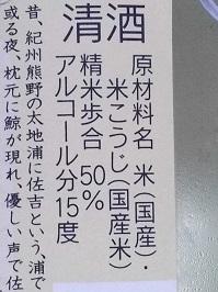 5323.JPG