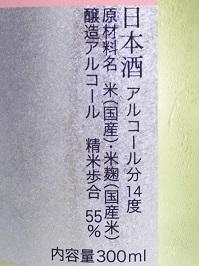 5388.JPG