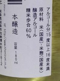 5708.JPG