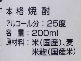 6000.JPG