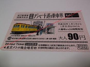 6049.JPG