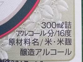6570.JPG