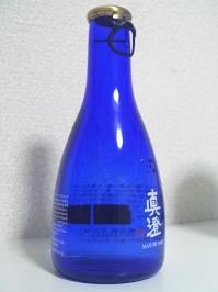6594.JPG