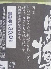 6620.JPG