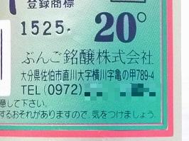 6672.JPG