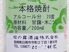 6851.JPG