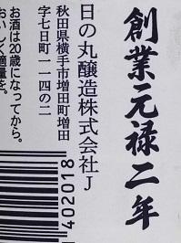 7041.JPG