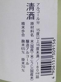 7054.JPG