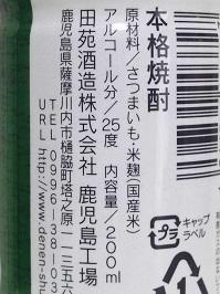 7143.JPG