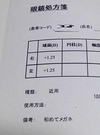 7166.JPG